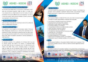 A3 Size leaflet duplex