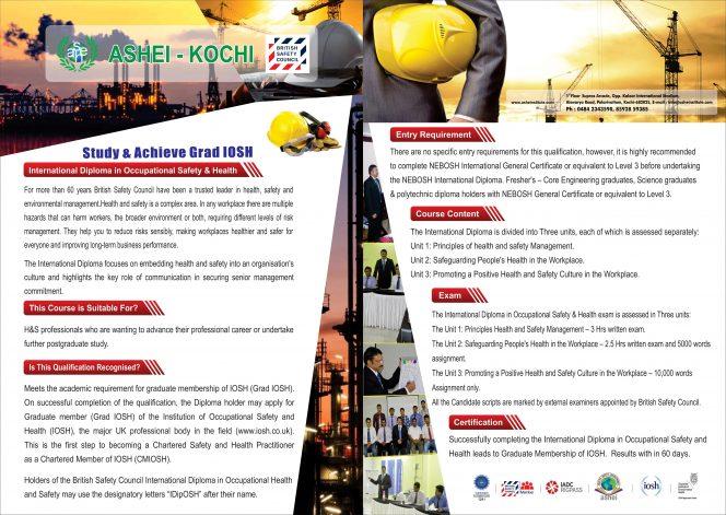 IDIP OSH KOCHI 664x471
